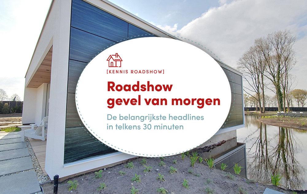 Recticel Insulation is partner van de kennisroadshows De Gevel van Morgen